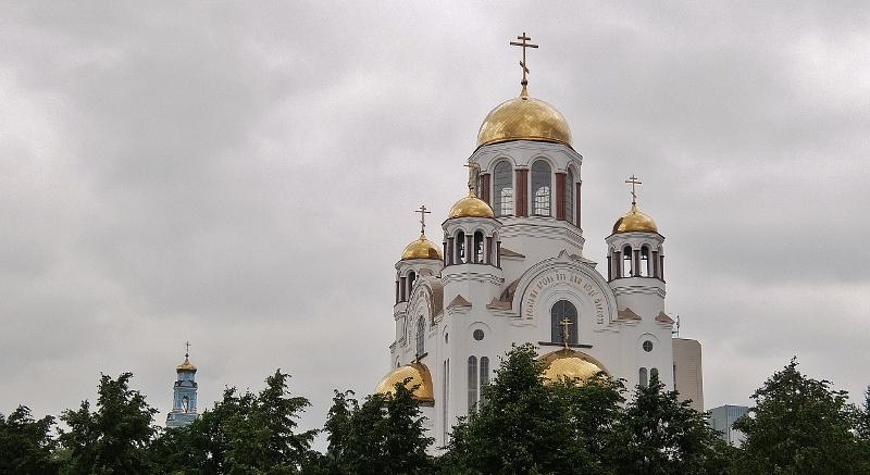 Die Blutkirche in Jekaterinenburg