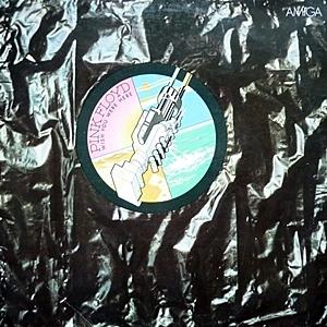 Pink Floyd 1983 AMIGA